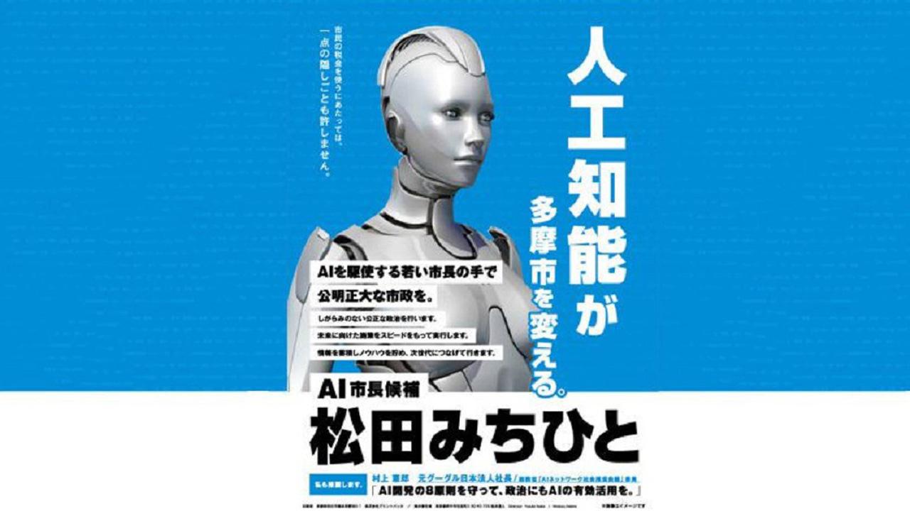 """El androide pretendía ganar las elecciones """"para acabar con la corrupción"""" en el distrito de Tama"""