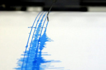 La Fundación Venezolana de Investigaciones Sismológicas informó que el temblor ocurrió al norte de la región