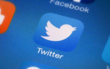 La medida será tomada por la compañía para eliminar de su plataforma digital a sujetos que perturben a otros