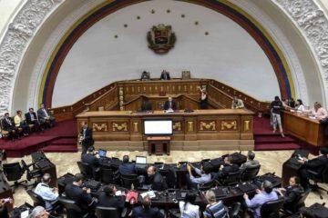 El líder del Congreso, Omar Barboza, confirmó que se tratará la solicitud de un antejuicio de mérito del TSJ contra el presidente
