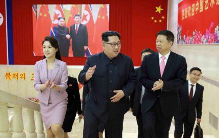 Sin embargo, la noticia no incluyó nada que sugiera que el país comunista esté dispuesto a prescindir de su arsenal nuclear
