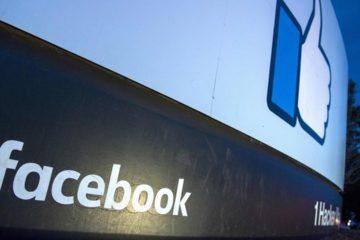 Mediante un comunicado la red social recalcó que aplica las mismas protecciones de privacidad en todas partes
