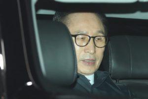 Lee Myung-bak enfrenta 16 cargos y podría afrontar una pena de prisión mayor a 20 años