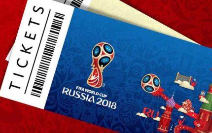Los boletos para el mundial podrán ser adquiridos hasta el próximo 15 de julio a través del site de la FIFA