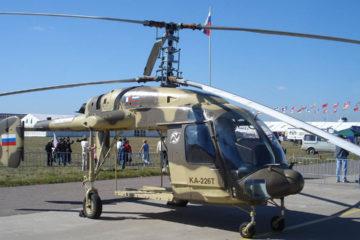 La firma encargada del desarrollo, afirmó que la aeronave estará basada en un esquema clásico, combinado y coaxial