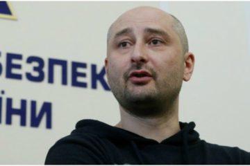 Periodista ruso Babchenko está vivo