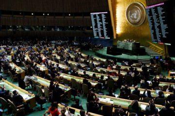 António Guterres señaló que el objetivo de la organización es eliminar las armas químicas, biológicas y atómicas