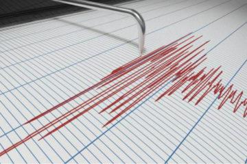 Según el Indeci, hasta los momentos no se han registrado víctimas ni daños materiales