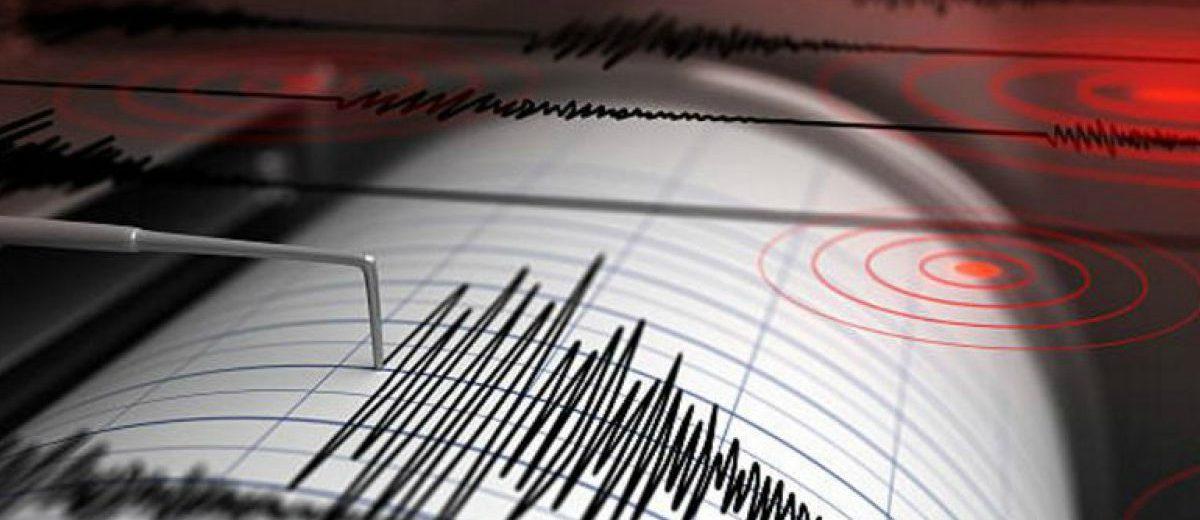 Sismo de magnitud 5,0 sacudió el estado Sucre