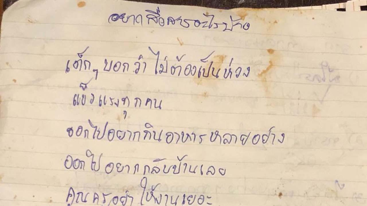 Los escritos fueron entregados tras el intento fallido de las autoridades de establecer un canal de comunicación telefónica