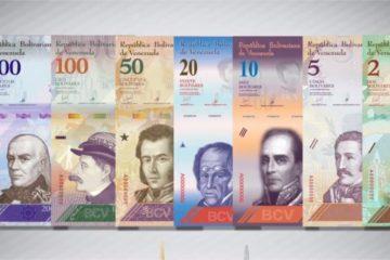 Comisión de la AN sugiere poner en circulación billetes de 100, 200 y 500 Bs.S