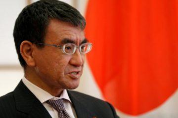 Canciller de Japón llega a Colombia para revisar los temas de la agenda bilateral