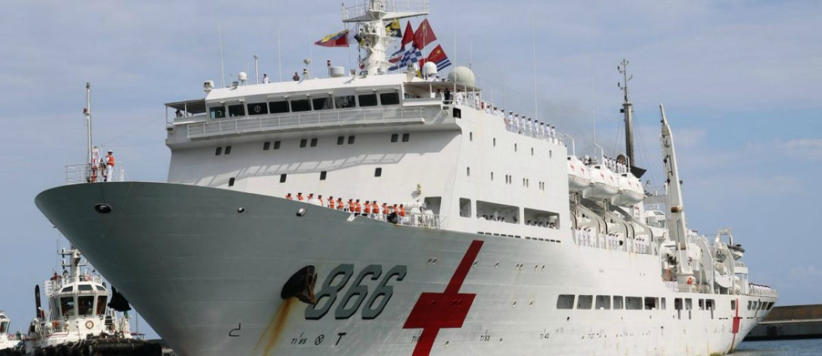 La embarcación china fue recibida por el ministro para la Defensa, Vladimir Padrino López