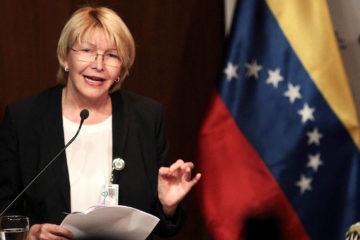 La exfiscalgeneral de la República solicitó que se decrete una crisis de refugiados de venezolanos
