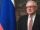 Pekín y Moscú señalaron que las acciones de Washington podría traer repercusiones a la estabilidad global