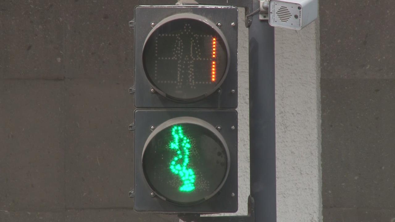 Los usuarios con movilidad reducida pueden extender el tiempo de espera de 10 a 16 segundos