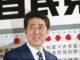 Esto deja al funcionario con la posibilidad de ostentar el cargo de primer ministro de Japón por otros tres años