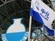 La asociación de empresas asiáticas ahora será propietaria de la fabrica europeaElix Polymers