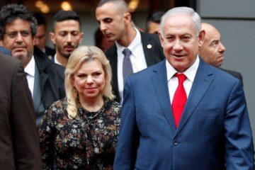 Comienza juicio contra la esposa del primer ministro Israelí por fraude y desfalco