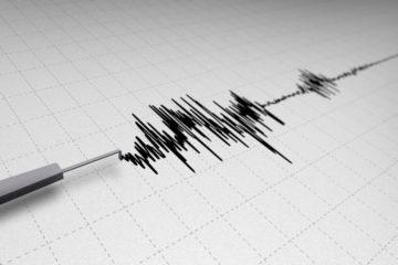 La actividad sísmica reportada en la localidad de Anchorage solo provocó perdidas materiales