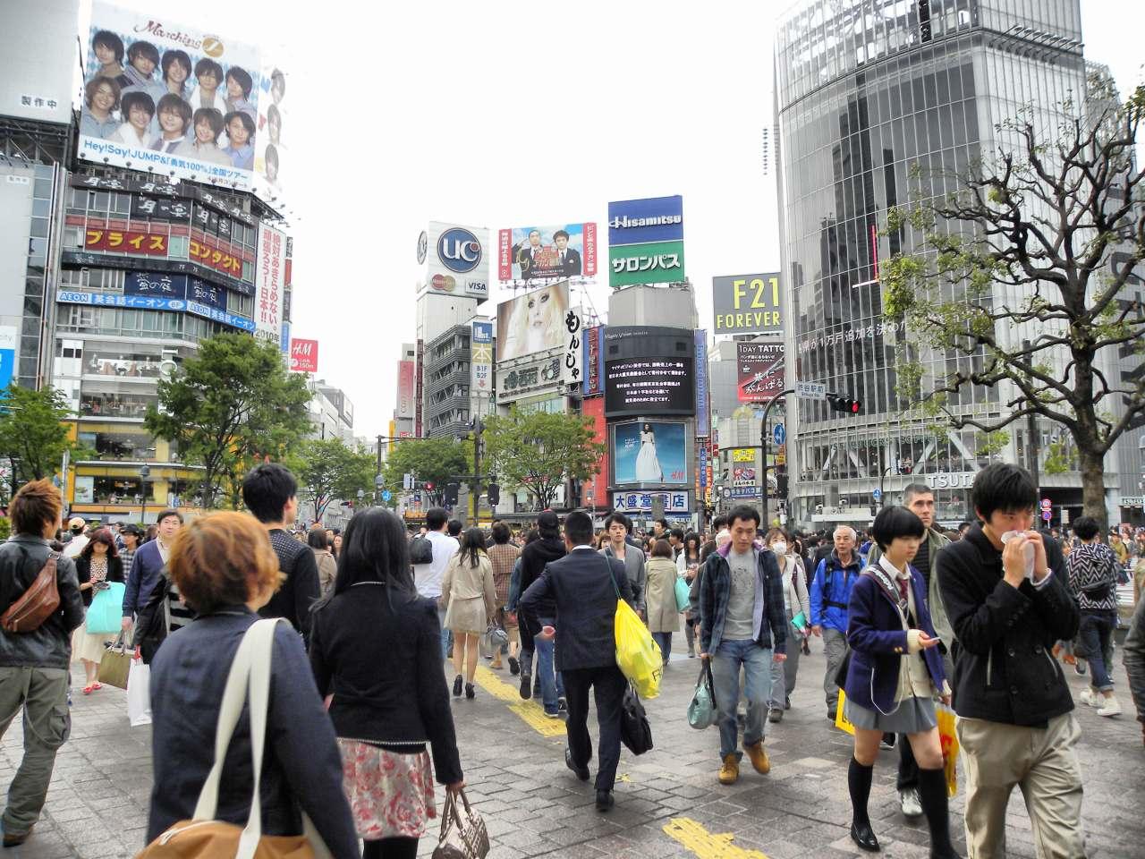 Arranca debate para la creación de un sistema de seguridad social en Japón