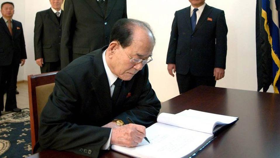 Kim Yong-nam, estará presente para la toma de posesión del electo presidente Andrés Manuel López Obrador