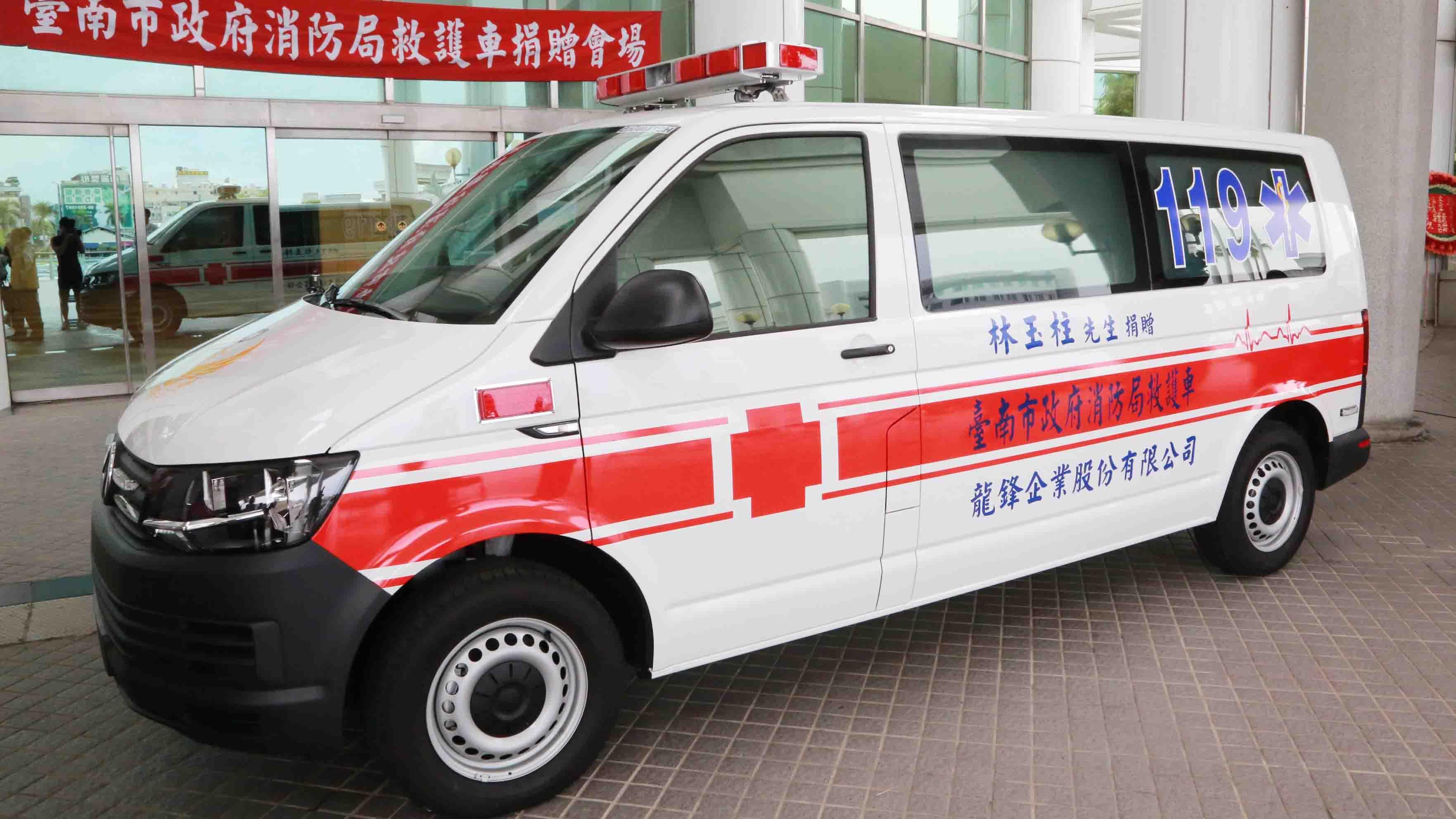 Al parecer, un carro embistió a un grupo de escolares cuando cruzaban la calle delante de un colegio en el noreste de la nación asiática
