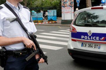 Las autoridades policiales han notificado que el autor del atentado está fugado