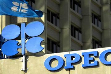Manuel Quevedo informó que la estatal petrolera liderará de forma pretempore la Conferencia de la Organización de Países Exportadores de Petróleo
