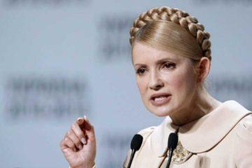 Yulia Timoshenko figura como favorita de cara a las presidenciales en Ucrania