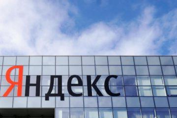 La empresa rusa Yandex presentó su primer equipo smartphone