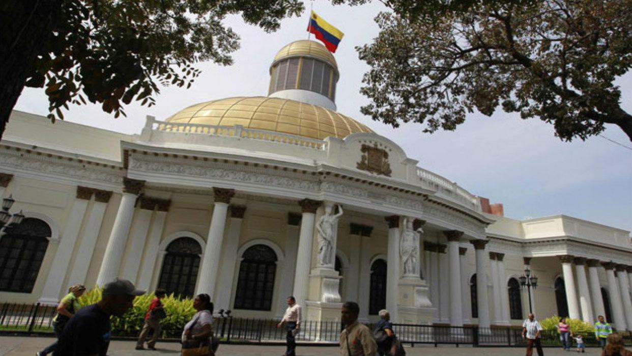 Guaidó alerta que Asamblea Constituyente se dispone a disolver el Parlamento
