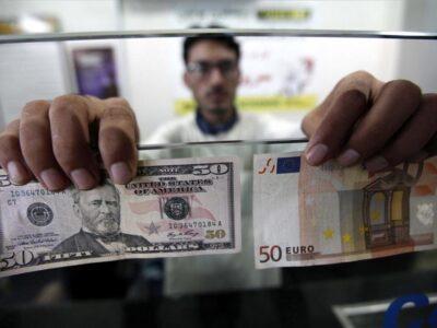 Economistas reportan disminución de las remesas en Venezuela
