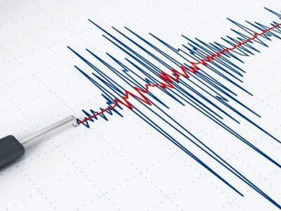 Caracas y Miranda despiertan con sismo de 4,4 grados en la Isla La Tortuga