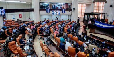 La Asamblea Nacional conformada en su mayoría por diputados del partido del presidente fueron los responsables de las últimas reformas decretadas en el país