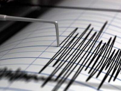 Taiwán registró 15 sismos en menos de 50 minutos