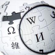 Esta nueva normativa en la enciclopedia libre busca detener la desinformación y la manipulación de contenido en la página web