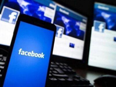 Advierten de una herramienta capaz de vincular correos con cuentas de Facebook
