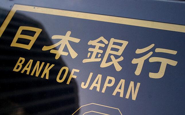 Japón probará de forma experimental las divisas digitales