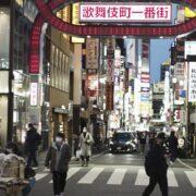 Japón declaró nuevo estado de emergencia en Tokio