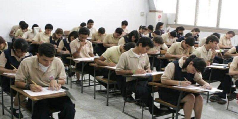 Doble Llave - Habilitaron el Sistema Nacional de Ingreso Universitario