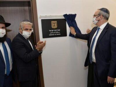Israel firmará acuerdos históricos con EAU buscando normalizar más relaciones en Medio Oriente