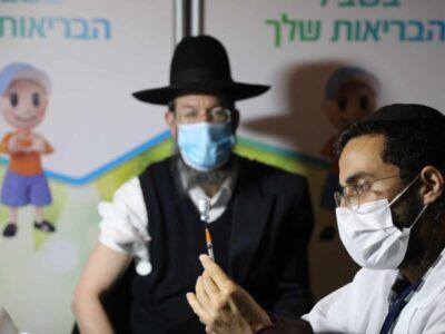 Israel reinició la campaña de inmunización tras firmar un nuevo acuerdo con Pfizer