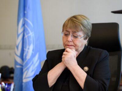 La oficina de la Alta Comisionada de las Naciones Unidas recibió diversas denuncias de hechos que ocurren constantemente en el país suramericano