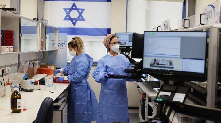 Israel autoriza la tercera dosis de Pfizer para mayores de 30 años
