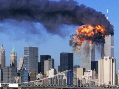 Doble Llave - El FBI desclasificó nuevo documento de su investigación sobre el #11S