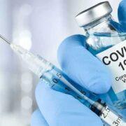 CIDH pidió facilitar acceso a las vacunas como bienes públicos