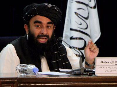"""DOBLE LLAVE - Talibanes aplicarán las cláusulas de la Constitución de 1964 que no contradigan la """"sharia"""""""