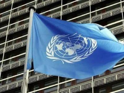 Misión de la ONU responsabilizó al poder judicial de la represión en Venezuela